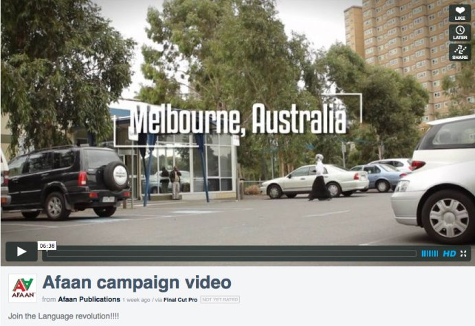 Aafan-Campaign-video