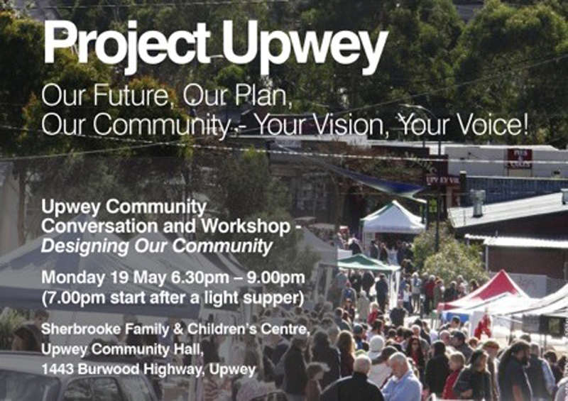 Project Upwey